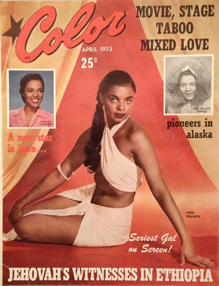 African-american dating rituals in the 1950s